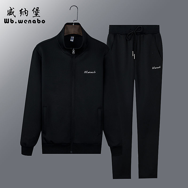 Sweatshirt Men Tracksuit Men Set Sweat New 2019 Brand Autumn Winter Fleece 2PCS Stand Collar Fleece Patchwork Casual Male Hoodie