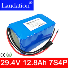 24v lithium battery 24V battery pack 29.4V 12.8ah 15A BMS 250W350W Battery Pack for Wheelchair Electric Motor Kit Electric Power