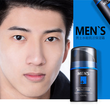 mens hydraulic cream Male Moisturizing 50ml Oil-control  moisturizer