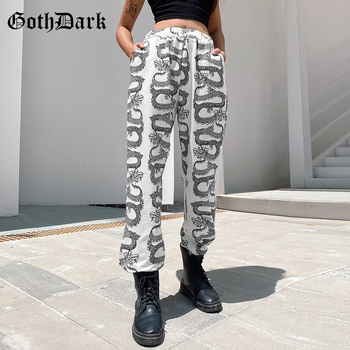 Goth Dark Chinese Style Gothic Dragon Printing Loose Pants High Waist Vintage Women Joggers Trousers Fashion Hip Hop Streetwear gothic dragon