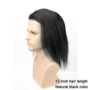 Image 3 - Eseewigs шиньон моно кружево с ПУ Замена 12 дюймов Длина длинный прямой парик бразильские Remy человеческие волосы натуральный цвет 1b #
