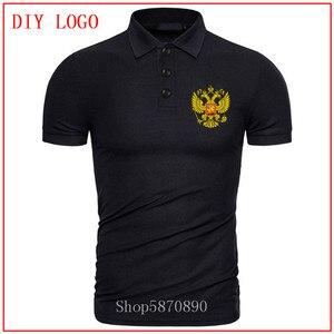 Earfather Dag Gift Gold Rusland Eagle T-shirt Korte Mouw Heren T-shirt Nieuwe Stijl O-hals Katoenen T-shirts polo Para Hombre