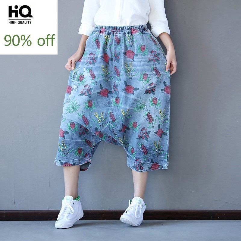 Prairie Chic Printing Flower Washed Ripped Calf Length Jeans For Girls Pockets Wide Leg Baggy Pants Drop Crotch Trousers Women