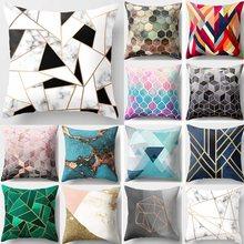 1 Uds. Funda de cojín de poliéster con patrón geométrico colorido, decoración para hogar y coche, funda de almohada decorativa para sofá cama 40507