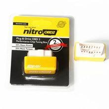 Производительность тюнинг чип коробка для экономии газа/бензиновых транспортных средств Plug Drive желтый