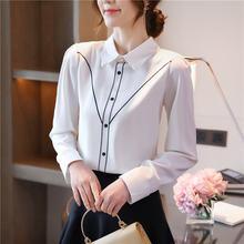 Блузка женская белая рубашка для женщин полосатая блузка женские