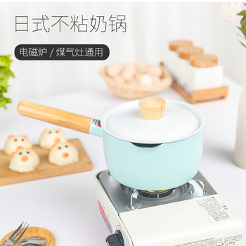Baby food small milk pot frying steaming non stick pan household mini porridge noodles rice soup hot stewpot single handle
