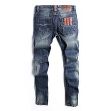 цена на Dsel Brand Straight Fit Ripped Jeans Hot Sale Fashion Men Jeans  Italian Designer 100% Cotton Distressed Denim Jeans Homme