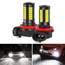 2 шт автомобисветодиодный светодиодные противотуманные фары