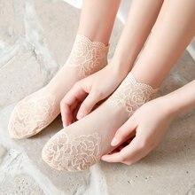 Hirax mulheres meias de renda fina design de meia de cristal bonito moda sexy feminino ao ar livre casual meias