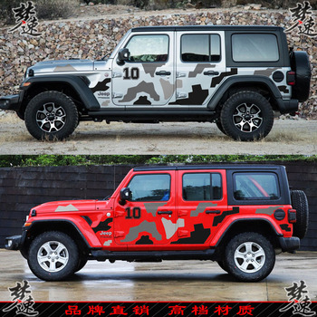 FOR JEEP Wrangler camouflage stickers pull flower personality wild Wrangler racing body stickers decorative decals цена 2017