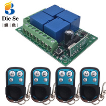 Remote Control 433Mhz 12V 4CH rf Switch Relay Receiver and Transmitter for Garage Remote Control and Remote Light Switch