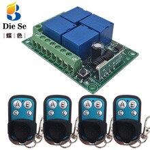 Télécommande 433Mhz 12V 4CH rf commutateur relais récepteur et émetteur pour Garage télécommande et commutateur de lumière à distance