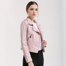 New Women Leather Jackets Autumn Winter Soft Pu Pink Leather Coats Short Design Slim Faux Leather Motorcycle Outwear(China)