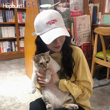 Hepburn Brand Couple street trend Hat Snapback Casual Hat Adjustable Letter Solid Color Baseball Cap Visor Hip Hop Cap Men Women