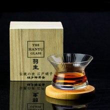 Neat Japan EDO Crystal Whisky Cappie Hanyu стеклянная чаша с вращающейся полоской, бокал для вина, бокал для бренди Подарочная коробка из дерева