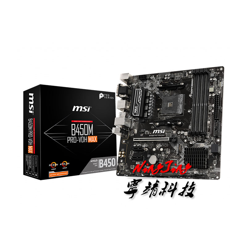 MSI B450M PRO VDH MAX M ATX AMD B450 DDR4 3866(OC) MHz,M.2,SATAIII, HDMI,VGA,DVI D,64G,best support R9 Desktop CPU Socket AM4|Motherboards| - AliExpress