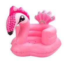 Детское сиденье стул надувной диван столовая коляска ПВХ розовый зеленый ванна сиденья младенец портативный игра игра коврик диваны учиться табурет