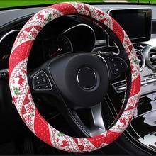 Universal Anti-Slip Flax Car Steering Wheel Covers Interior Accessories Chrismas Decor Breathable Size 38cm