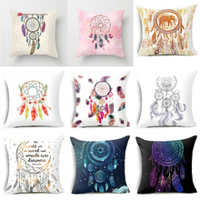 Lychee Dreamcatcher Printed Cushion Case 45x45cm Colorful Polyester Peachskin Cover For Bedroom Home Office