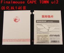 Новое поступление 1 упаковка игровая мышь с тигром коньки для