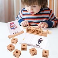 1 Set Blocks String Intelligence Toy Learning String Cognitive Toy Educational Toy For Children Kindergarten School Kids