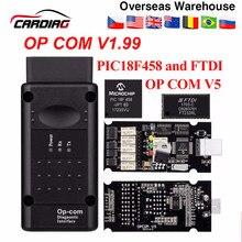 Opcom v1.65 v1.78 v1.99 com pic18f458 ftdi op-com obd2 ferramenta de diagnóstico automático pode barrar v1.7 pode ser atualização flash/v1.99