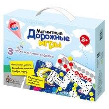Магнитные дорожные игры 3в1 Десятое королевство