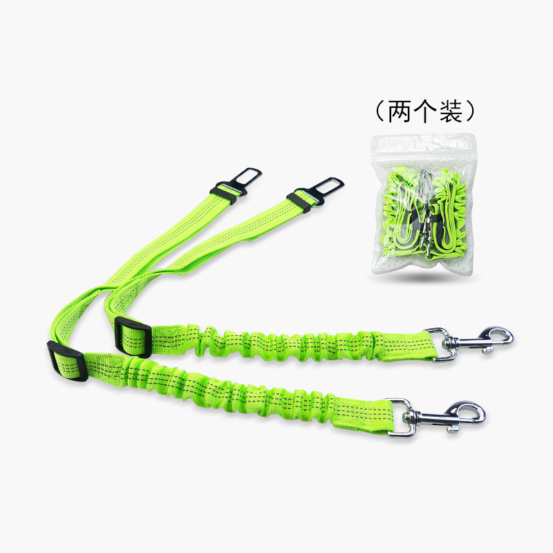 Pet Car Mounted Safety Belt Pet Supplies Dog Elasticity Reflective Seatbelt Extendable Safety Belt
