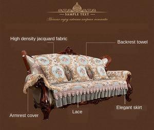 Image 4 - Высококачественный нескользящий чехол для дивана, жаккардовый кружевной чехол для дивана в гостиную, чехол для 1/2/3/4 местного дивана, Индивидуальный размер
