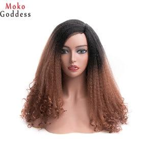 Image 2 - Mokogoddess 흑인 여성을위한 아프리카 변태 곱슬 가발 긴 합성 가발 아프리카 계 미국인 꼰 가발