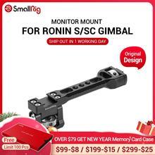 Support de moniteur réglable pour DJI ronin s pour ronin sc/pour Zhiyun grue 3 / Weebill Lab Weebill S cardan 2386