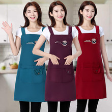 Water proof apron Aquatic swimming pool special work clothes women plastic kitchen home oil summer cover