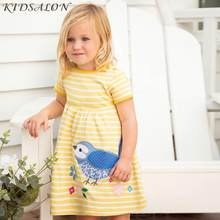 New Girls Dresses Cotton Brand Summer Baby Girls Dress Princess Dress Kids Girls Clothes Children's Short Sleeve Clothing 2-7Y(China)