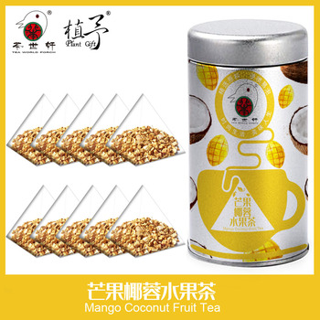 3g*10pcs Mango Coconut Fruit Tea Skin Care Mask DIY Raw Materials Tea Bag Detox Tea Acne Treatment Anti-Aging Moisturizing