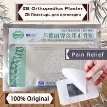20 adet çin tıbbı manyetik yama ZB ağrı rölyef ortopedik alçı tıbbi ağrı giderici yamalar eklem diz sırt masajı