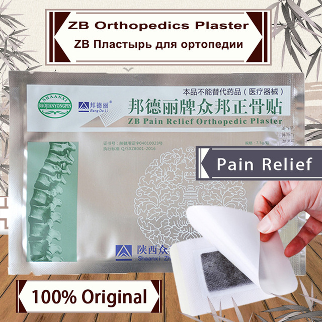 20pcs Chinese Medicine Magnetic Patch ZB Pain Relief Orthopedic Plaster Medical Pain Relieving Patches Joint Knee Back Massage