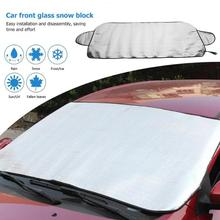 Ветрового стекла зонтов нежный дизайн зима лобовое стекло автомобиля снежного покрова льда Мороз щит козырек от Солнца протектор 59x28 дюймов прочный