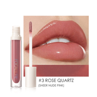 FOCALLURE PLUMPMAX Nourise Lip Glow High Shine&Shimmer Glossy Lips Makeup Non Sticky Plumping Lip Gloss 2