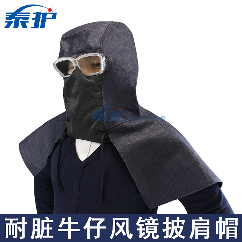 Cowboy Shawl Pullover Goggles Dew Eye Hood Dustproof Handling Thick Cement Plant Wearable Labor Safety Work Hat