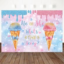 Фон для вечерние съемки с изображением мороженого и полового