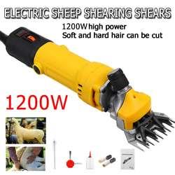 1200W 110V/220V 6 vitesses vitesse électrique mouton chèvre cisaille tondeuse ferme cisailles coupe laine ciseaux coupe Machine
