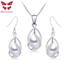 100% Natural Freshwater Pearl Jewelry Sets For Women Fashion 925 Sterling Silver Earrings+Pendant Wedding Jewelry With Box white freshwater pearl 925 silver jewelry sets women bracelet earrings necklace pendant rings wedding jewelry gift box