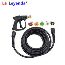 "LaLeyenda 5M/7M/10M/15M M22 Male 14mm/15mm diameter Pressure Hose + 5pcs G1/4"" Quick Release Spray Nozzles Car Washer Pipe Gun"