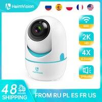 HeimVision-cámara de seguridad IP HM202A, 2K, Wifi, Audio bidireccional, detección de movimiento, visión nocturna, vigilancia PTZ, para casa/Bebé/mascota