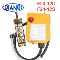 Dual speed F24 12D crane driving crane industrial wireless remote control industrial Single speed F24 12S 24V 36V 48V 220V 380V