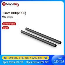 Smallrig 15mm m12 hastes de alumínio (12 Polegada) para dslr camera acessório kit 1053