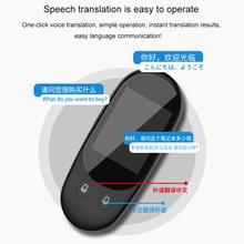 Uaktualnij Voice Photo Translator 2.4 \