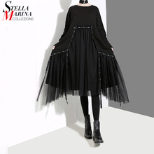 New Plus Size 2020 Korean Style Women Autumn Winter Black Loose Dress Long Sleeve Mesh Overlay Lady Casual Midi Dress Robe 4564