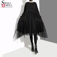 ใหม่Plusขนาด 2020 ผู้หญิงสไตล์เกาหลีฤดูใบไม้ร่วงฤดูหนาวสีดำชุดหลวมแขนยาวซ้อนทับตาข่ายLady Casual Midi Dress robe 4564